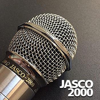 قیمت میکروفن جاسکو 2000 Jasco