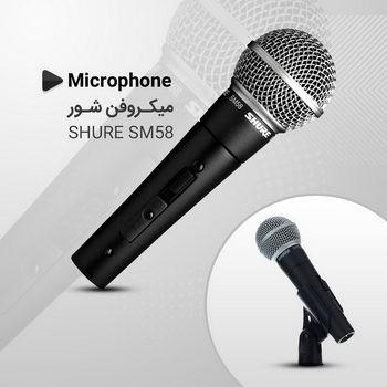 میکروفن شور SHURE SM58