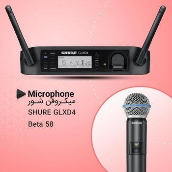 میکروفن بی سیم دستی شور SHURE GLXD24E/BETA58
