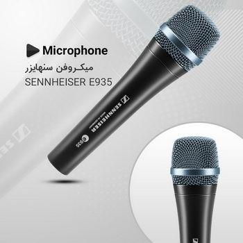 میکروفن سنهایزر SENNHEISER E935