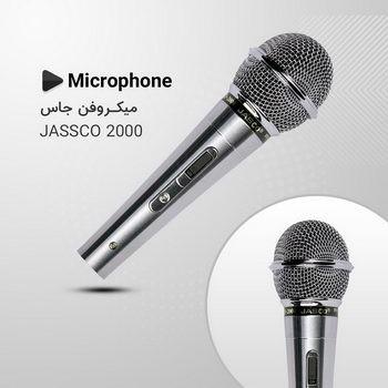 میکروفن جاس JASCO 2000