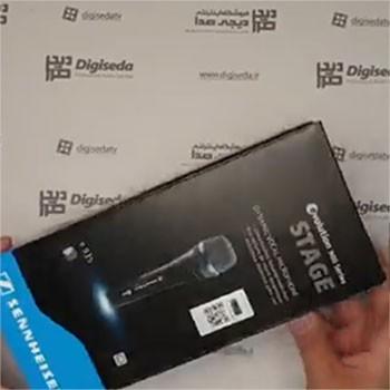 جعبه باز میکروفن سنهایزر E845