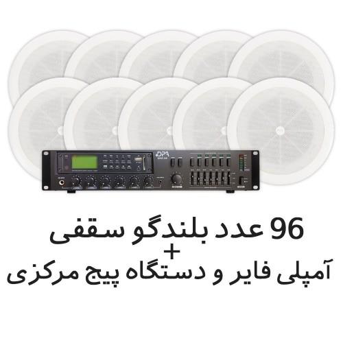 سیستم پیجینگ DPA QMA480 بلندگو سقفی CL802E