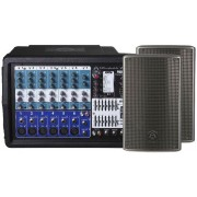 سیستم صوتی PMX700 + Programme105