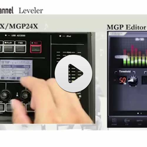 بررسی تکنولوژی Hybrid Channel Priorit بر روی میکسر سری MGP یاماها